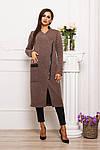 Легкое женское пальто , фото 7