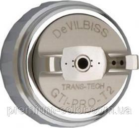DeVilbiss GTI Pro воздушная голова Т2