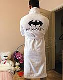 Халат с именной вышивкой: комфортный, мягкий и приятный к телу, фото 8