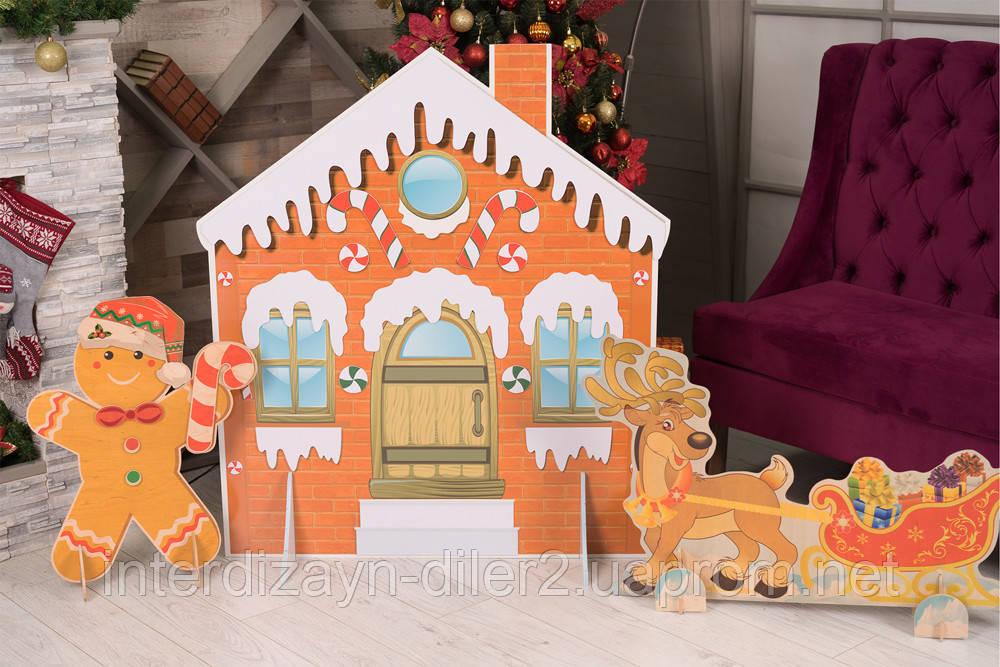 Комплект декораций Рождественский вечер