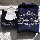 Халат с именной вышивкой: комфортный, мягкий и приятный к телу, фото 2