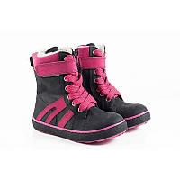 Ботинки для девочки, еврозима, р. 26, 28, 30, 31, 32, фото 1