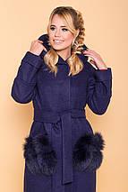 зимнее пальто женское Modus Анита 4120, фото 3