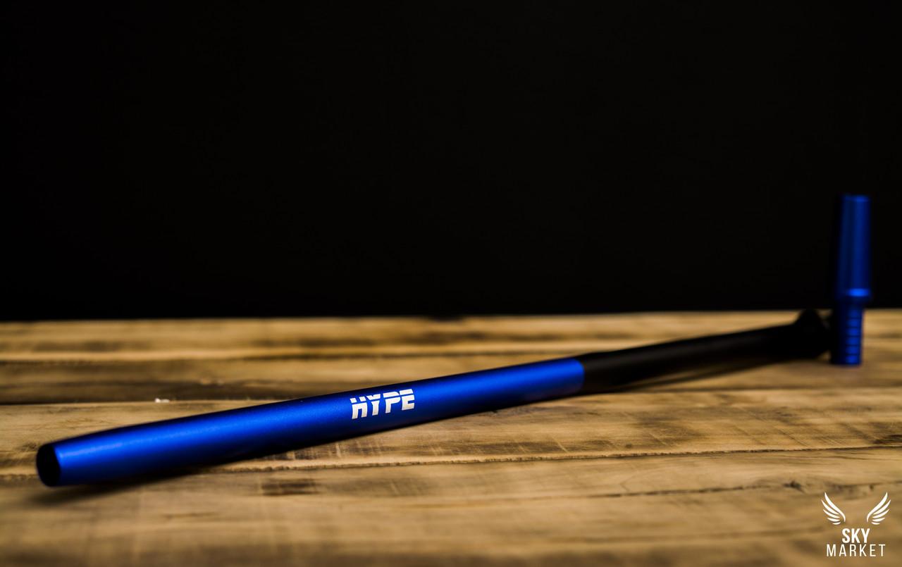 Мундштук для кальяна Hype Stick-40 TWIN TWIN Синий