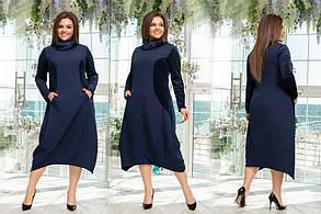 Необычное женское платье с бархатом Бордовое. (3 цвета) Р-ры: 48-58. (138)1016. , фото 2