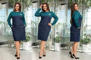 Классическое женское платье Джинсовое с Красной вставкой. (3 цвета) Р-ры: 48-54. (138)1010. , фото 2