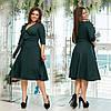 Привлекательное женское платье с жемчугом Изумрудное. (4 цвета) Р-ры: 48-58. (138)1024.
