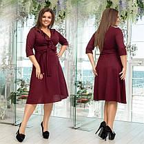 Привлекательное женское платье с жемчугом Изумрудное. (4 цвета) Р-ры: 48-58. (138)1024., фото 3