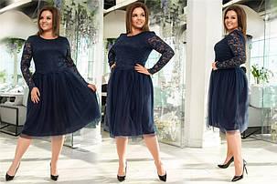 Великолепное гипюровое женское платье с фатином Синее. (3 цвета). Р-ры: 48-54. (138)1008., фото 2