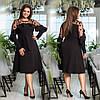 Изысканное женское платье с сеточкой Чёрное. (4 цвета) Р-ры: 48-54. (138)1027.