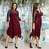 Гипюровое женское платье со вкусом Бордовое. (3 цвета) Р-ры: 48-54. (138)1021.