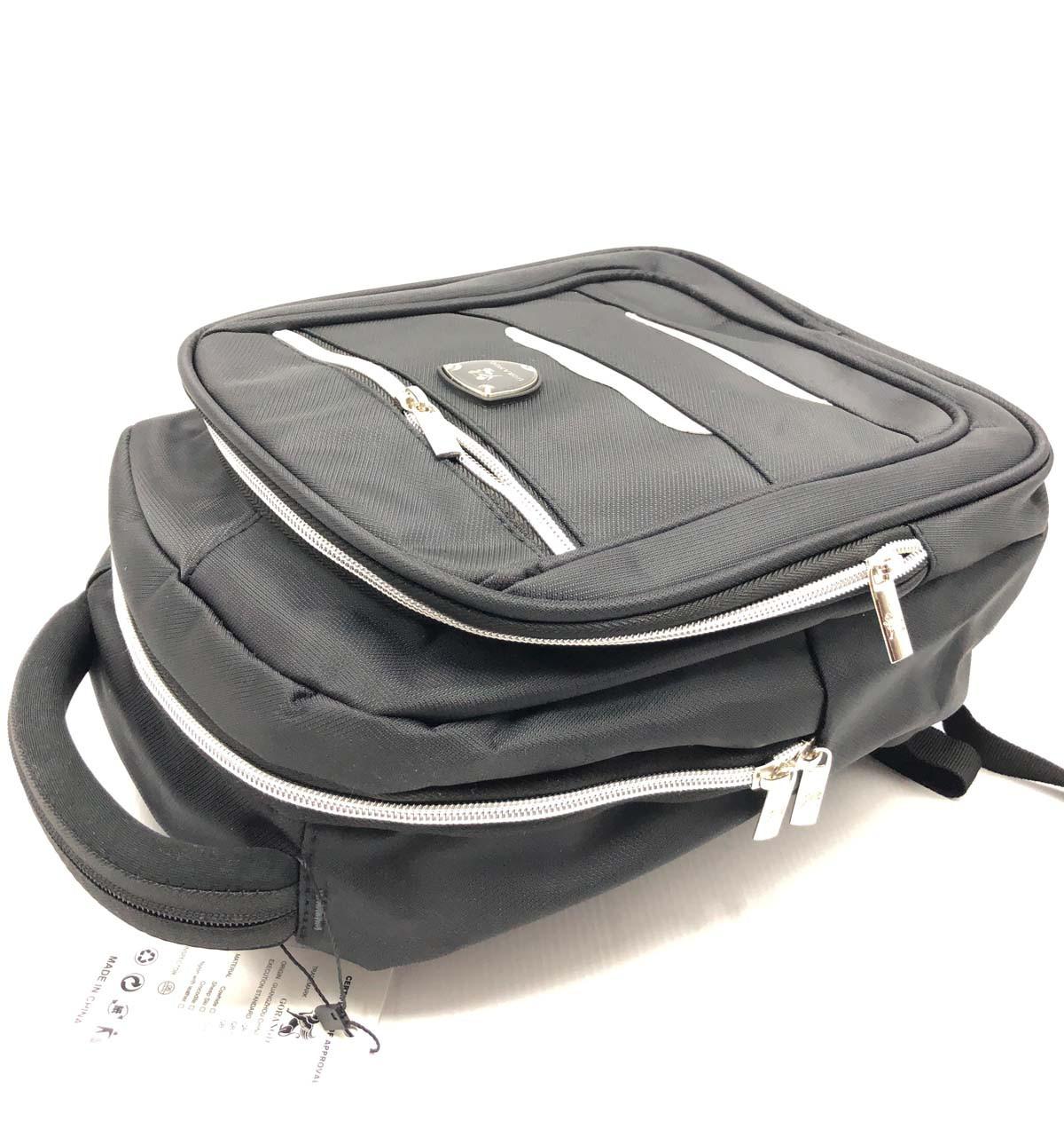 Детский рюкзак 98010-12