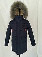 Зимняя куртка парка для мальчиков подростков удлиненная  34-44 синий