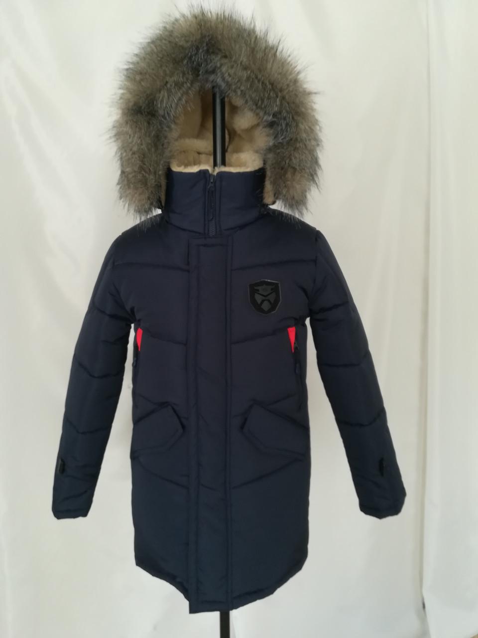 4500c34a7d5 Зимняя куртка парка для мальчиков подростков удлиненная 34-44 синий -  Детская и подростковая одежда