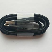 USB кабель Type C 100 см