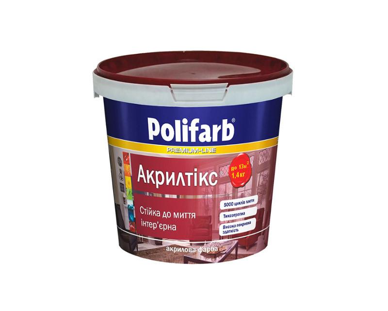 Краска тиксотропная POLIFARB АКРИЛТIКС интерьерная , 1,4 кг