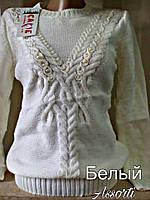 Женский свитер с жемчугом узорчатый , фото 1