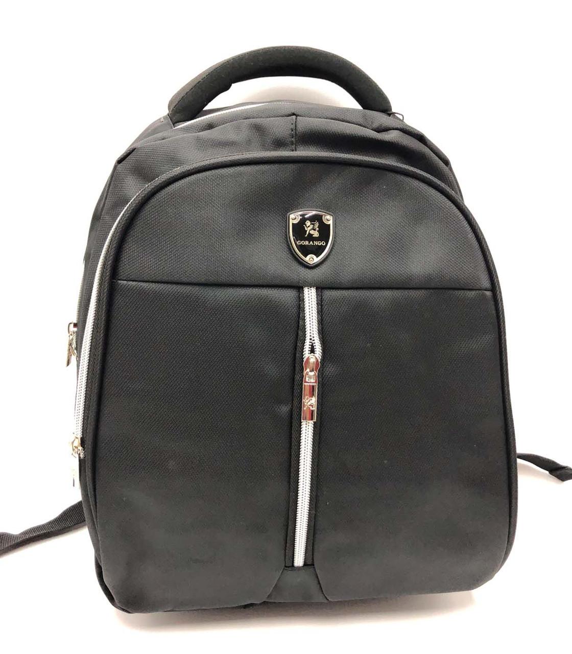 Дитячий рюкзак 98005-13