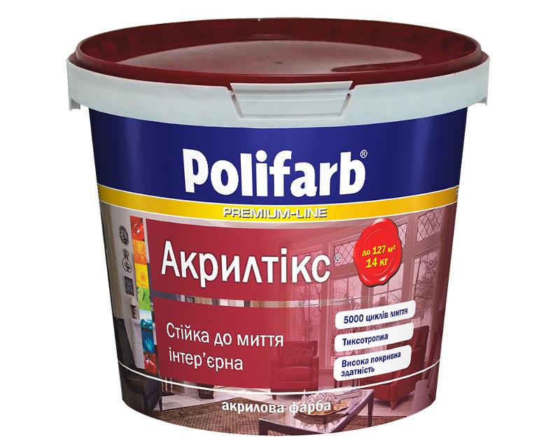 Краска тиксотропная POLIFARB АКРИЛТIКС интерьерная , 14 кг