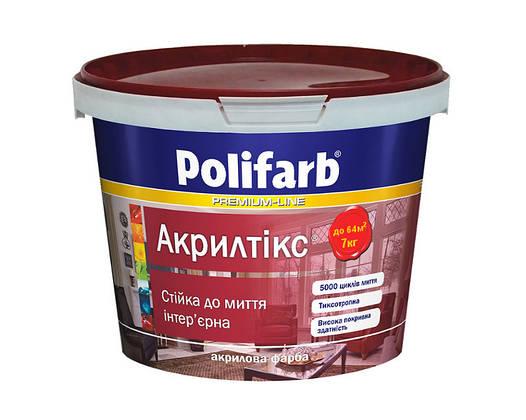 Краска тиксотропная POLIFARB АКРИЛТIКС интерьерная , 7кг