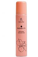 Парфюмированный дезодорант для женщин Beauty Cafe Faberlic (Фаберлик) 75 мл