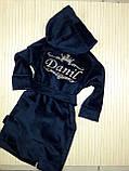 Детский махровый именной халат с вышивкой, фото 9