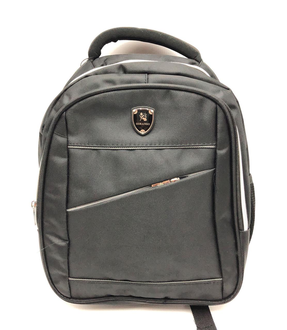 Детский рюкзак 98011-13