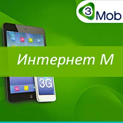 "Тарифный план ""Интернет M"", фото 2"
