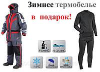 Плавающий костюм для рыбалки SeaFox Crossflow Combi Two