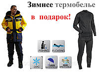Плавающий костюм для зимней рыбалки SeaFox Crossflow  Two