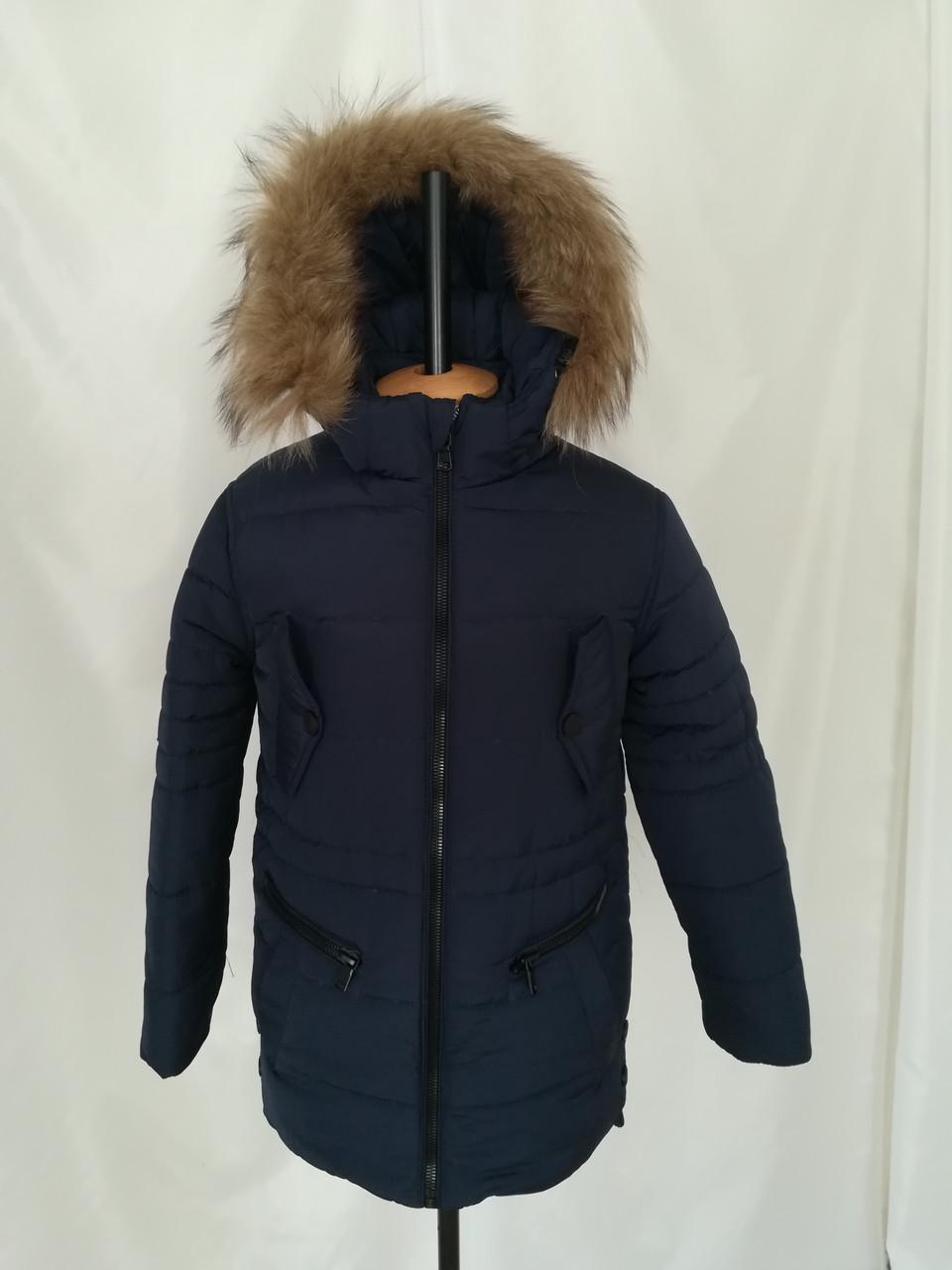 Детские зимние куртки на мальчика от производителя    34-42 синий