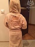 Дитячий махровий халат з іменною вишивкою, фото 5