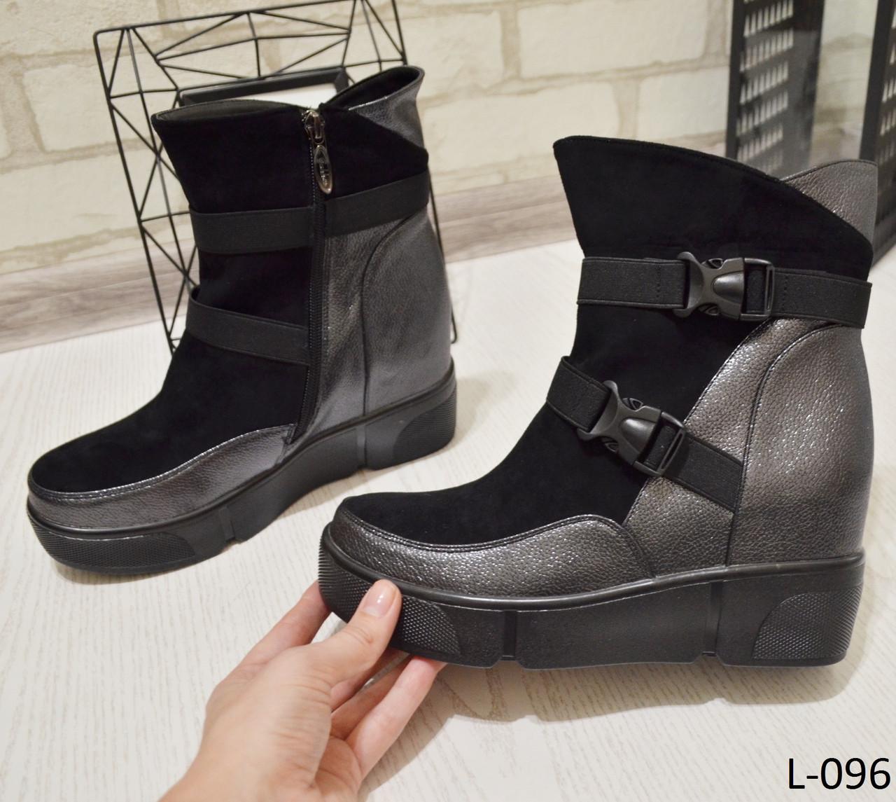 30755650e Ботинки женские черные на танкетке 36 размер, женская зимняя обувь -  Интернет-магазин