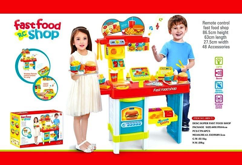 Магазин Супермаркет детский Fast food 889-72, Высота 86 см, звук, свет