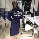 Жіночий халат з іменною вишивкою, фото 3