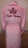 Жіночий халат з іменною вишивкою, фото 8