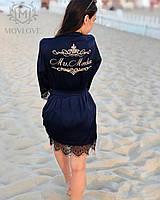 Женский атласный халат с именной вышивкой, фото 1