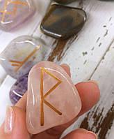 Руна Райдо, Руна из камня 1 шт. 2*3 см., фото 1