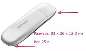 3G Модем Huawei E177 с ант. разъемом / Киевстар Lifecell Vodafone Utel, фото 2