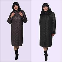АКЦИЯ! Женское зимние пальто- пуховик. Модель 185. Размеры 52-60