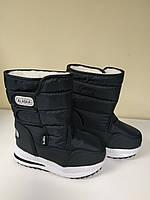Зимняя термо-обувь на меху (девочка/мальчик) детская Аляска. Размеры 25-30.