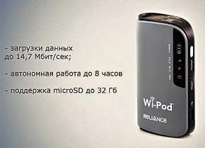 3G модем wifi роутер Lava MF 802S - Rev. B до 14,7 мбит, фото 2