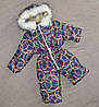 Детский слитный зимний комбинезон на овчине для мальчиков и девочек