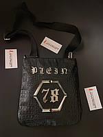 9b77e8a3d92f Сумка мужская через плечо почтальенка брендовая Philipp Plein копия  высокого качества
