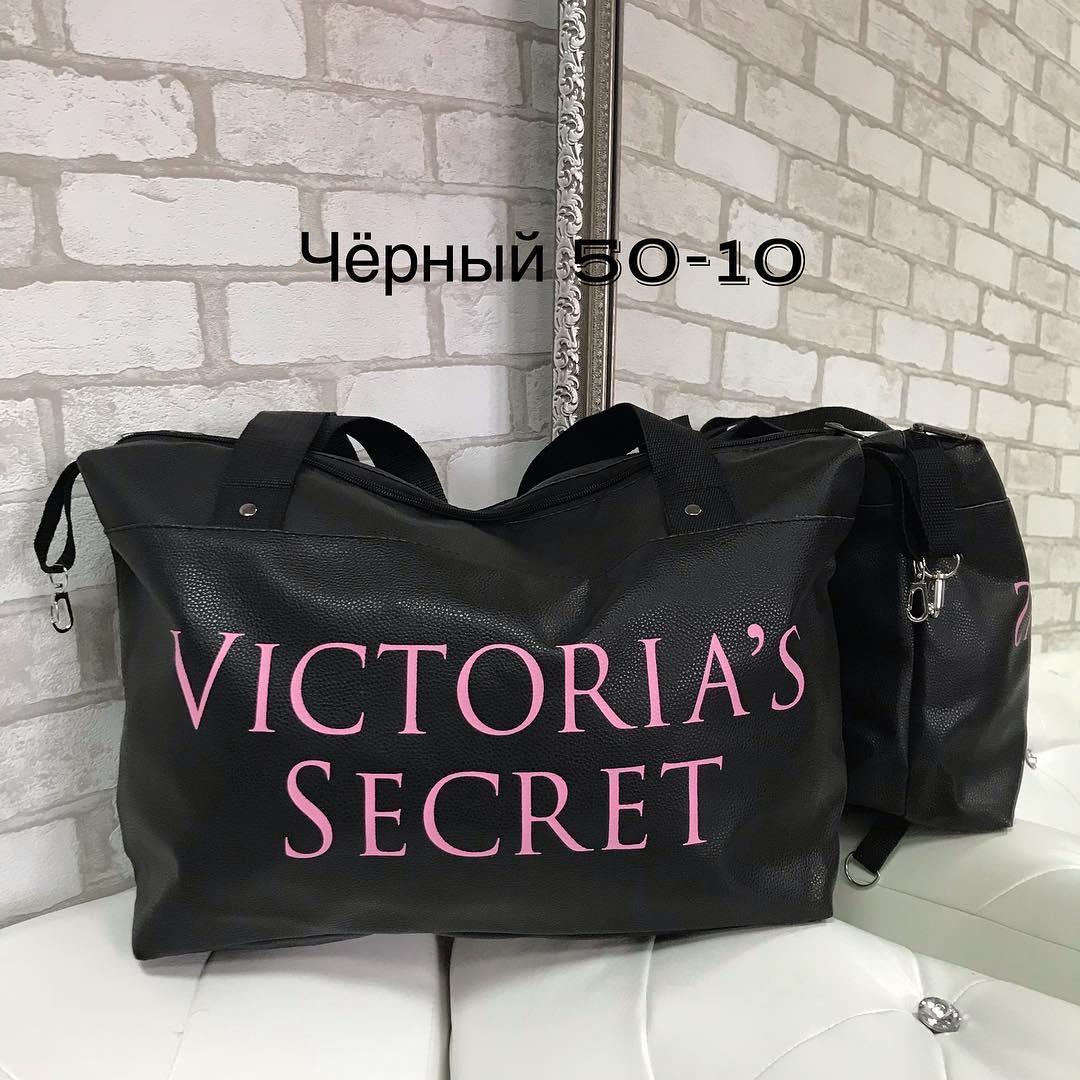 22ac0a394d3c2 Спортивная большая практичная сумка из кожзама брендовая Victoria's secret  Виктория сикрет