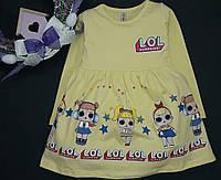 Платье с Длинным Рукавом для Девочки Куколки LOL Жёлтое Рост 92-98 см