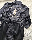 Жіночий атласний халат з іменною вишивкою, фото 6