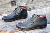 Зимние классические мужские ботинки, полуботинки черные натуральная кожа шерсть Харьков (Код:971а)