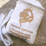 Махровий халат з написом на замовлення, фото 3
