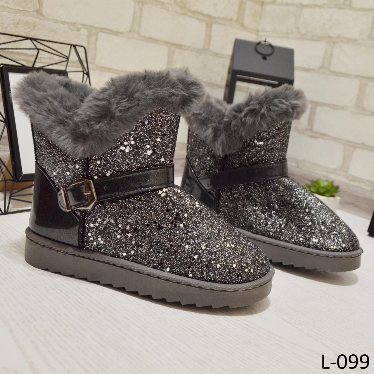 c9b738e79 Угги женские с опушкой серые 38 размер, женская зимняя обувь ...